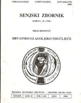 Naslovnica-SZ-25